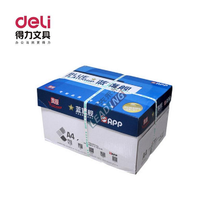 蓝旗舰 A4 80g 一星 复印纸(箱/5包)(计价单位:箱)