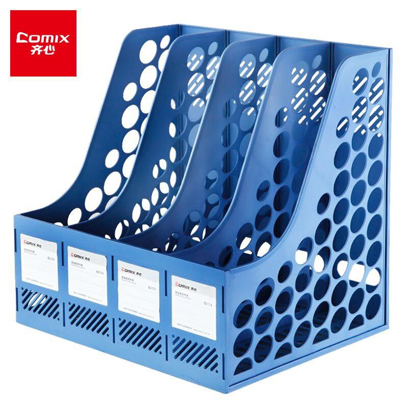 齐心(Comix) B2174  牢固耐用四联文件架 办公用品文件框文件筐资料架文件收纳栏  蓝色