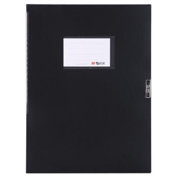晨光(M&G)文具A4/20mm黑色粘扣档案盒PP文件盒党建资料盒/财务凭证收纳盒单个装ADM94812