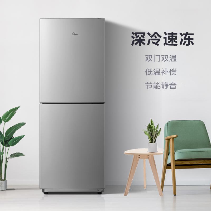 美的(Midea) BCD-170M(E) 170升 小型家用两门小冰箱双门双温