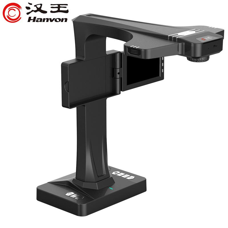 汉王(Hanvon)HW-28U信创国产书籍成册扫描仪高拍仪1800万像素带屏幕A3幅面 高清高速商用办公
