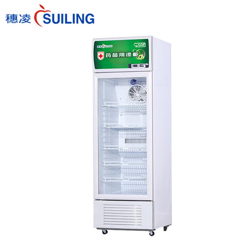 穗凌(SUILING) SL-373 立式单门药品阴凉柜玻璃门无霜风冷冷藏冰柜