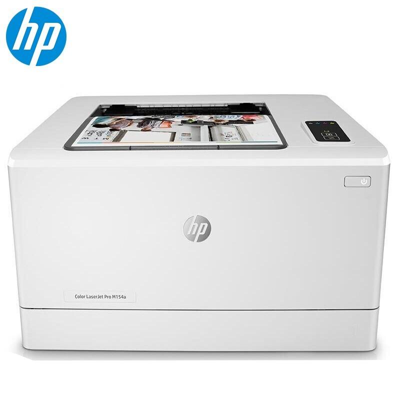 惠普(HP)154a 彩色激光打印机